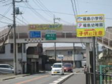 上州やまびこ街道(国道254号)